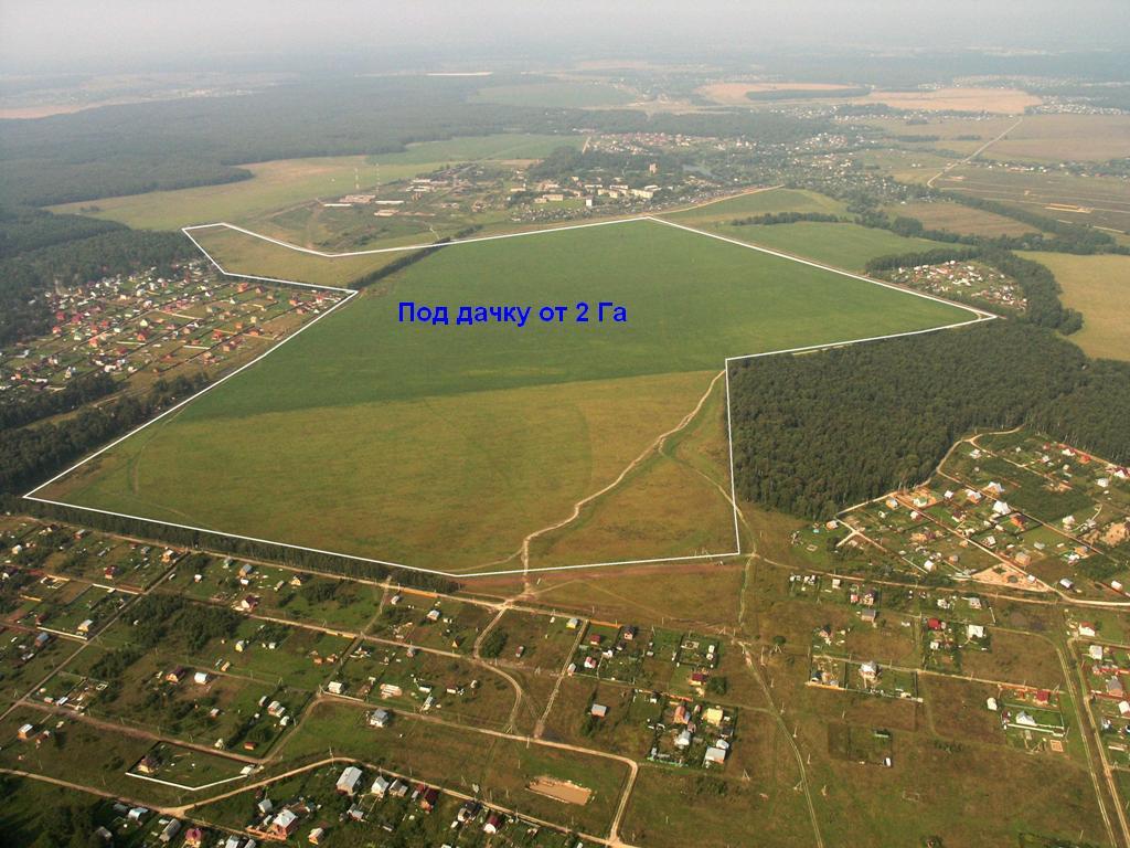 ...разместить на кадастровой карте данные обо всех свободных земельных участках на территории России.